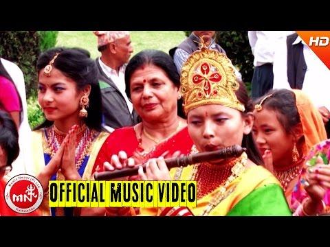 Krishna Aaure Bansi Bajau re