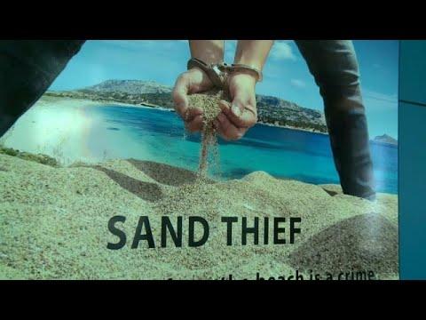 Σαρδηνία: Τους συνέλαβαν με 40 κιλά άμμο