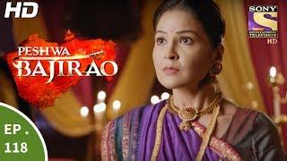 Peshwa Bajirao - पेशवा बाजीराव - Episode 118 - 5th July, 2017
