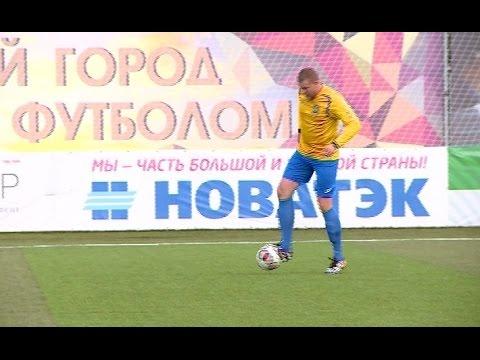 На стадионе «Электрон» состоялся финал Кубка Новгородской области по футболу