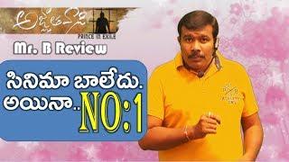 Video Agnathavasi Review | Agnyaathavaasi Telugu Movie Rating | Pawan Kalyan | Trivikram | Mr. B MP3, 3GP, MP4, WEBM, AVI, FLV Maret 2018