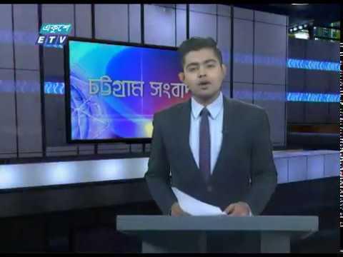 06 Pm News || সন্ধ্যা ০৬ টার সংবাদ || 13 February 2020 || ETV News