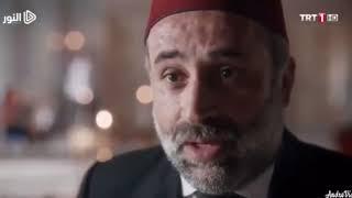 Sultan Abdul Hamid   A Dream Of The Prophet      Payitaht Abd  L Hamid  Trt
