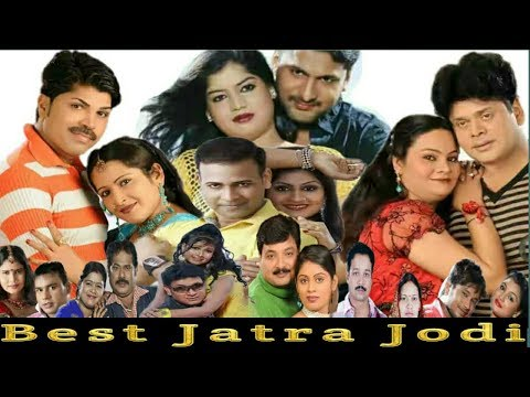 Video List of Best Odia Jatra Jodi || Odia Jatra Couple || Real Husband and Wife in Odia Jatra Industry. download in MP3, 3GP, MP4, WEBM, AVI, FLV January 2017