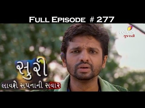 Suri - 8th October 2016 - સૂરી - Full Episode