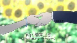 『劇場版魔法先生ネギま!ANIME FINAL』予告編