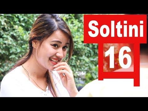 (Soltini | EP 16 | Comedy Nepali Short Movie 2018 | Riyasha | Colleges Nepal - Duration: 3 minutes, 15 seconds.)