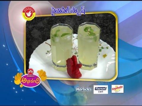 Abhiruchi--Pineapple-Squash--పైనాపిల్-స్క్వాష్
