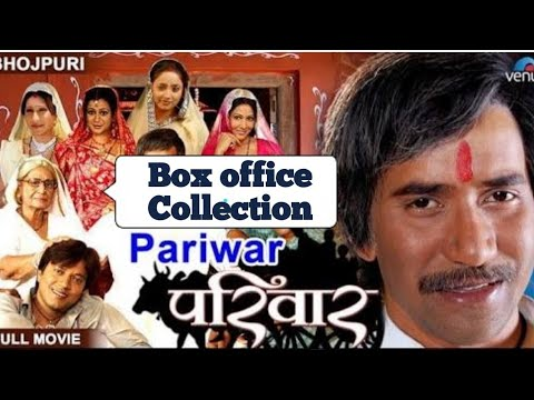 Video Pariwar Bhojpuri Movie Box office Collection feat Nirahua download in MP3, 3GP, MP4, WEBM, AVI, FLV January 2017