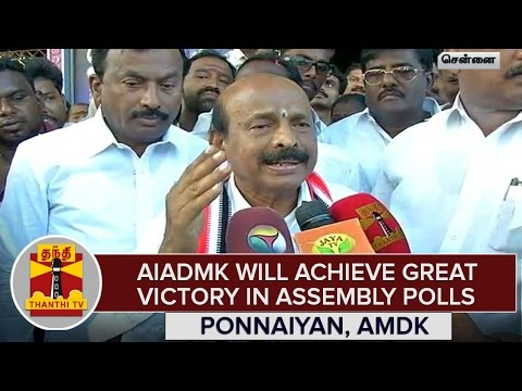 TN-Elections-2016--AIADMK-Will-Achieve-Great-Victory-in-Assembly-Polls--Ponnaiyan