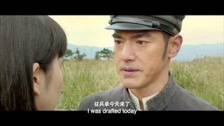 Nonton The Crossing Part Ii  2015    Trailer  2 Film Subtitle Indonesia Streaming Movie Download