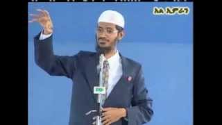 የምን ማፈር | Part 1 | Ye Min Mafer | Amharic | By Dr Zakir Naik