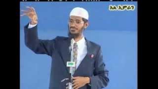 የምን ማፈር | Part 1 | Ye Min Mafer | Amharic | By Dr Zakir Naik