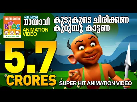 Video Luttappi song from Mayavi 2 - Super hit Animation Video for Kids download in MP3, 3GP, MP4, WEBM, AVI, FLV January 2017