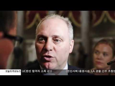 야구장 피격 스컬리스 의원 재수술 7.07.17 KBS America News