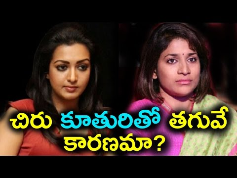 Why Catherine Tresa lost bumper offer in Khaidi No150 | చిరు కూతురి తో తగువే కారణమా ?
