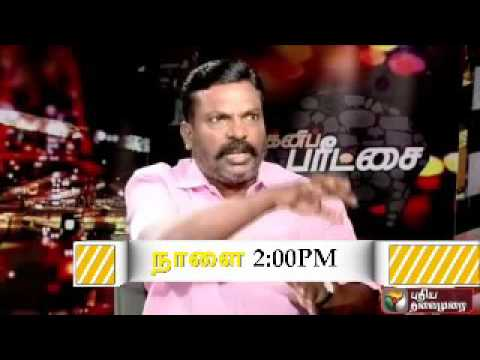 Agni-Paritchai-G-Ramakrishnan-Thirumavalavan--Exclusive-interview-Promo-27-03-16