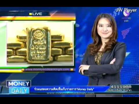 YLG on Money Daily 12/10/58