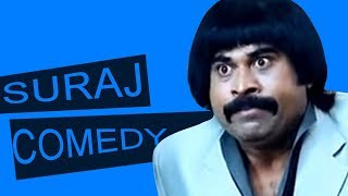 Video Suraj Venjaramoodu Comedy | Seniors Comedy Scenes | Jayaram | Jagathy | Kunchacko Boban MP3, 3GP, MP4, WEBM, AVI, FLV Januari 2019