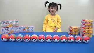 Săn Bóng Chứa Pokemon Cùng Với SuSu - Hunting Pokemon In Real Life ❤ Anan Toysreview TV ❤