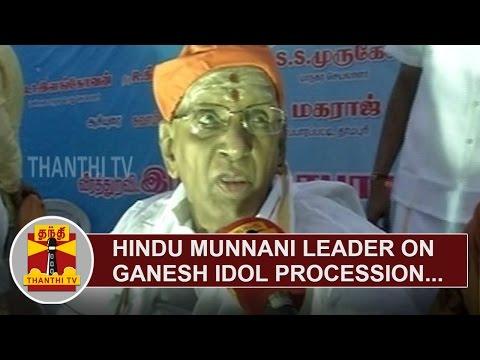 Hindu-Munnai-Leader-Ramagopalan-on-Ganesh-Idol-Procession-Thanthi-TV