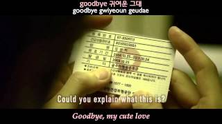 Eng Sub  Brian   Good Bye My Dear  Snow In Sea Breeze Ost