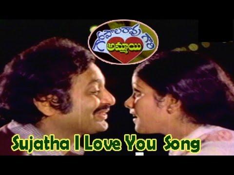Gopalarao Gari Ammayi Movie Songs || Sujatha I Love You || Chandra Mohan || Jayasudha