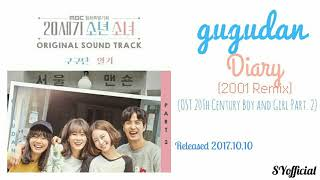 Gugudan - Diary 2001 Remix (OST 20Th Century Boy And Girl Part. 2)