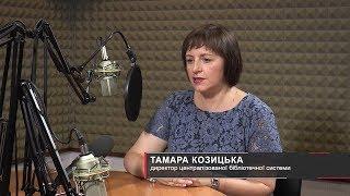 «Віч-на-віч» Тамара Козицька