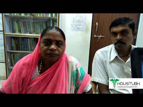 Diabetes - Patient Testimonial | Koustubh Computerised Homoeopathy Clinic