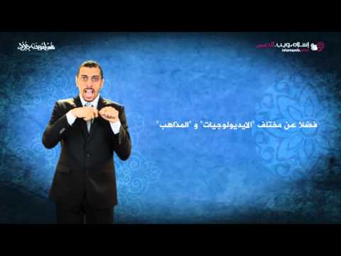 قصة رجل اعتنق الإسلام