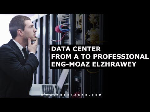 08-Data Center From A to Professional (CCNA DCICT -  Nexus OTV)By Eng-Moaz Elzhrawey | Arabic