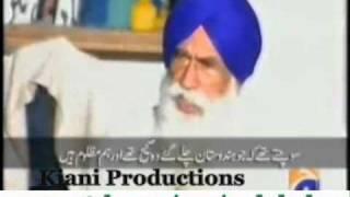 Video Pakistani Sikh vs Indian Sikh. download in MP3, 3GP, MP4, WEBM, AVI, FLV January 2017
