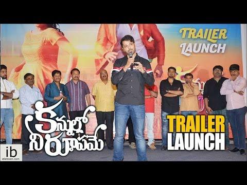 Kannullo Nee Roopame Trailer Launch
