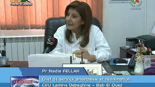 Reportage Centre Anti-douleurs Lamine Debaghine Canal Algérie