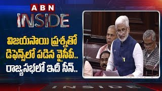 MP Vijay Sai Reddy Question misfire in Parliament   Inside