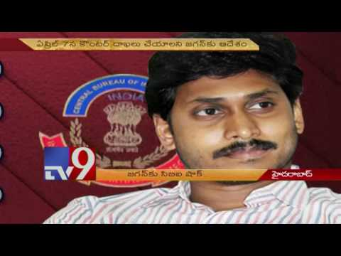 CBI seeks cancellation of YS Jagan's bail for influencing witnesses
