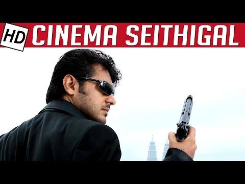 Cinema-Seithigal-Latest-Tamil-Movie-Updates-Kollywood-Hits-Kalaignar-TV