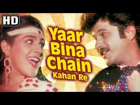 Download Yaar Bina Chain Kahan Re (HD) | Saaheb Song | Anil Kapoor | Amrita Singh | Bappi lahiri Retro Hits HD Mp4 3GP Video and MP3