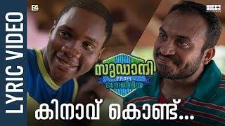 Video Kinavu Kondu   Lyric Video   Rex Vijayan   Imam Majboor   Sudani From Nigeria   Soubin Shahir MP3, 3GP, MP4, WEBM, AVI, FLV Maret 2019