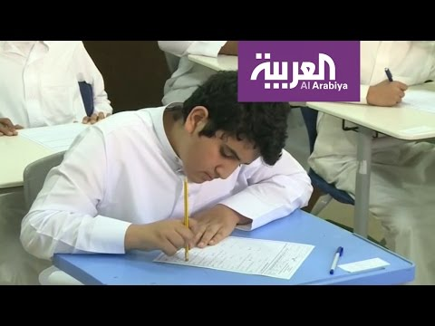 العرب اليوم - بالفيديو: كيفية التخلّص من رهبة الامتحانات المختلفة