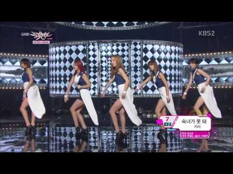 130927 KARA – Damaged Lady Music Bank