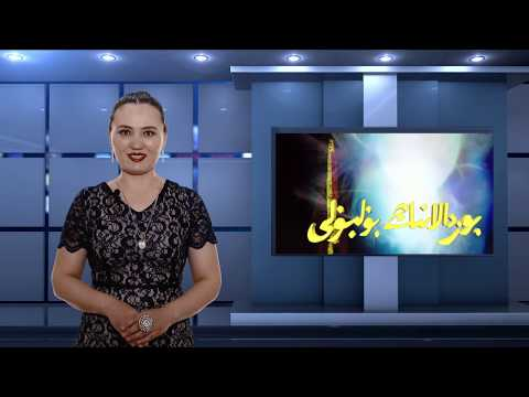 dariga-aiTV - asemhan 2