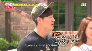 Download Video [Eng Sub] Running Man 251 Song Joong Ki, Jo In Sung, Im Ju Hwan Cut -  Lim Ju Hwan Admirer MP3 3GP MP4