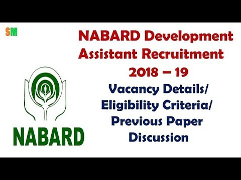 NABARD Development Assistant Recruitment 2018-19.Complete Information in this video.