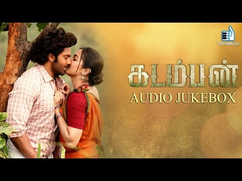 Kadamban Audio Songs Jukebox | Yuvan Shankar Raja, Arya,Catherine Tresa | Trend Music