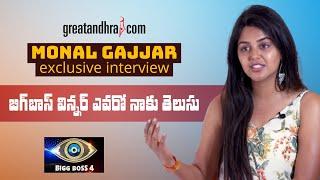 Big Boss Fame Monal Gajjar Exclusive Interview | Monal Gajjar