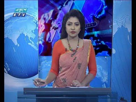 01 AM News রাত ০১ টার সংবাদ 20 January 2020 | ETV News