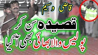 Video Qazi Waseem Abbas - Qasida Police Wala bhi sunny aya 2019-  Farogh e Aza MP3, 3GP, MP4, WEBM, AVI, FLV September 2019