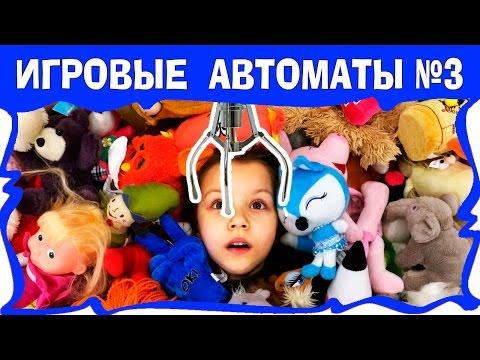 Развлекательный центр для детей в москве с игровыми автоматами